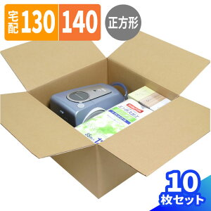 M48 (0011) | ダンボール 段ボール ダンボール箱 宅配140 段ボール箱梱包用 梱包資材 梱包材 梱包ざい 梱包 箱 宅配箱 宅配 引っ越し 引っ越しセット 引っ越し用 引越し ヤマト運輸 ボックス 収納
