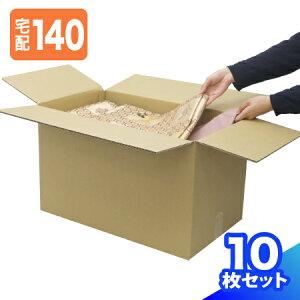 着物L 560×334×340 (0047) | ダンボール 段ボール ダンボール箱 段ボール箱梱包用 梱包資材 梱包材 梱包ざい 梱包 箱 宅配箱 宅配 引っ越し 引っ越しセット 引っ越し用 引越し ヤマト運輸 ボック