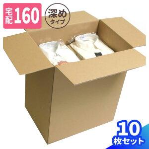 G大 (0014) | ダンボール 段ボール ダンボール箱 段ボール箱梱包用 梱包資材 梱包材 梱包ざい 梱包 箱 宅配箱 宅配 引っ越し 引っ越しセット 引っ越し用 引越し ヤマト運輸 ボックス 160サイズ