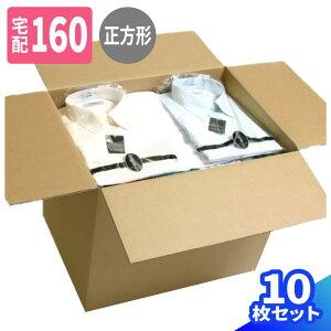 NO.9D (0019) | ダンボール 段ボール ダンボール箱 段ボール箱梱包用 梱包資材 梱包材 梱包ざい 梱包 箱 宅配箱 宅配 引っ越し 引っ越しセット 引っ越し用 引越し ヤマト運輸 ボックス 160サイズ