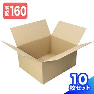 軽量物発送用 160サイズ 梱包箱 (2035) | ダンボール 段ボール ダンボール箱 段ボール箱梱包用 梱包資材 梱包材 梱包ざい 梱包 箱 宅配箱 宅配 引っ越し 引っ越しセット 引っ越し用 引越し ヤマ