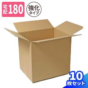 特大 (0049) | ダンボール 段ボール ダンボール箱 段ボール箱梱包用 梱包資材 梱包材 梱包ざい 梱包 箱 宅配箱 宅配 引っ越し 引っ越しセット 引っ越し用 引越し ヤマト運輸 ボックス 160サイズ