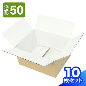 宅配50 (0336) | ダンボール 段ボール ダンボール箱 段ボール箱梱包用 梱包資材 梱包材 梱包ざい 梱包 箱 宅配箱 宅配 引っ越し 引っ越しセット 引っ越し用 引越し ヤマト運輸 ボックス 小さい