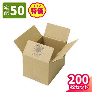 広告入 宅配48 ダンボール箱 (2044) | ダンボール 段ボール 段ボール箱梱包用 梱包資材 梱包材 梱包ざい 梱包 箱 宅配箱 宅配 引っ越し 引っ越し用 引越し ヤマト運輸 ボックス 小さい 収納 60サ