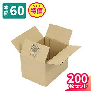 広告入 宅配60 ダンボール箱 A5 (2054) | ダンボール 60サイズ 段ボール 60 段ボール箱梱包用 梱包資材 梱包材 梱包ざい 梱包 箱 宅配箱 宅配 引っ越し 引っ越し用 引越し ヤマト運輸 ボックス 小
