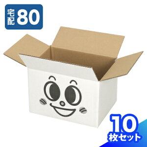 宅配80サイズ 箱丸君ダンボール (0164) | ダンボール 段ボール ダンボール箱 段ボール箱梱包用 梱包資材 梱包材 梱包ざい 梱包 箱 おもちゃ工作 工作キット自由研究 80サイズ
