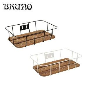 【土日もあす楽】BRUNO ブルーノ 自転車 カゴ BASKET LOW FORK MOUNT バスケット 耐荷重 7kg 20インチモデル用 ホワイト ブラック