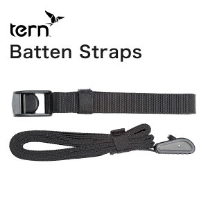【土日もあす楽】 Tern ターン 自転車 アクセサリー カゴ キャリア Batten Straps ストラップ 荷物 固定 2本セット 長さ3メートル プラスチックコーティング ベルクロ付き