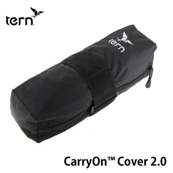 【輪行バッグ】tern ターン Carry On Cover 2.0 純正 輪行カバー 20インチ、24インチ折りたたみ自転車用 C8 N8 B7 キャリオンカバー 輪行袋 送料無料