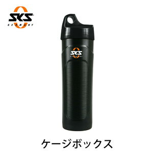 【土日もあす楽】ツール缶 SKS(エスケーエス) ケージボックス 80g 900ml ロングサイズ ポーチ付 SK-10368