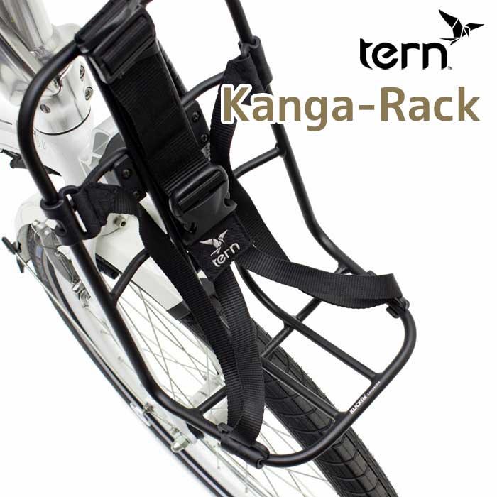 【土日もあす楽】ターン Tern Kanga-Rack カンガラック 折りたたみ 自転車 送料無料