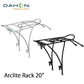 DAHON ダホン arclite rack 20 リア ラック キャリア シルバー ブラック 20インチ 折りたたみ 自転車 送料無料