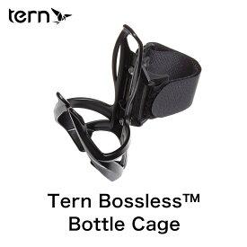 土日もあす楽 10%OFF Tern Bossless Bottle Cage ターン ボスレス ボトルケージ 折りたたみ 自転車 アクセサリー パーツ