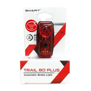 【土日もあす楽】送料無料 自転車ライト アクセサリー TRAIL 80 PLUS バッテリー 充電 リアライト テールライト ブレーキライト 減速センサー付 RL326RGS-07 最大100ルーメン IP65 防水 防塵 USB充電 US