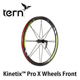 """Tern ターン 20"""" kinetix pro x wheels front キネティクス プロ ホイール フロント ブラック グリーン オレンジ 折りたたみ自転車 前輪 20インチ"""