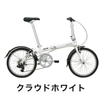 【送料無料】ダホンルート201820インチ7段変速折りたたみ自転車dahonroute