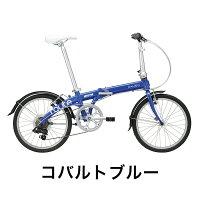 ダホンルート折りたたみ自転車20インチDAHONROUTE7段変速アルミフレーム送料無料整備点検済DAHON(ダホン)折りたたみ自転車