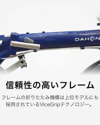 【折りたたみ自転車】【10%OFF】DAHON(ダホン)Routeルート送料無料2020年モデルミニベロ軽量20インチ7段変速アルミフレーム超軽量コンパクト代引き手数料無料