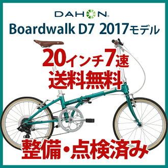 DAHON ダホン Boardwalk D7 접이식 자전거 7 단 20 인치 자전거 보드 웍 7 단 변속
