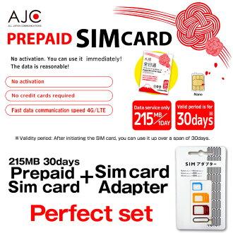 일본 국내용 30일간 215 MB/1일 데이터 전용 선불 SIM 카드 도코모 회선 4 G LTE/3 G prepaid Data Sim card japan 유효기간 2018년 9 월 30 일 nano AJC docomo
