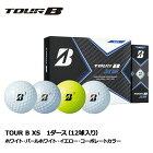 ゴルフボール 1ダース 12球入り TOUR B XS 2020年モデル 日本正規品 BRIDGESTONE GOLF ブリヂストンゴルフ 新作 S0WXJ S0GXJ S0YXJ S0CXJ ホワイト イエロー ツアービー XSシリーズ ボール