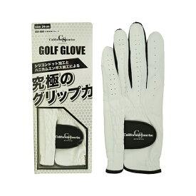 ゴルフ グローブ カリフォルニアサンライズ California Sunrise グローブ ゴルフ GOLF 左手着用(右利き用) CSG-3661 ホワイト シリコンドット
