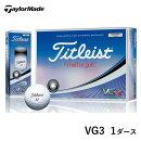 【土日もあす楽】Titleist(タイトリスト)VG3ゴルフボールレインボーパールイエローパールオレンジパール1ダース12個入りT3024S