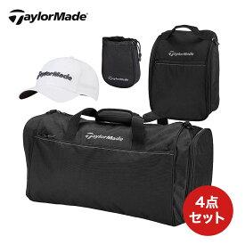 【土日もあす楽】TaylorMade テーラーメイド ゴルフ バッグ メンズ パフォーマンスダッフルセット ダッフルバッグ シューズケース ポーチ キャップ 帽子 初心者 PERFORMANCE DUFFLE SET 2021年モデル N9230501 TD056 送料無料 代引き手数料無料