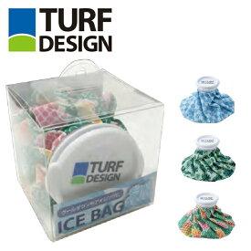 TURF DESIGN (ターフデザイン) 氷のう 氷嚢 アイスバッグ ゴルフ 熱中症対策 TDIB-1970M 21cm