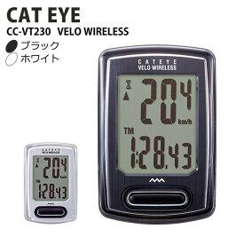 【土日もあす楽】サイクルコンピューター CATEYE CC-VT230 VELO WIRELESS ワイヤレスモデル キャットアイ 70847/70848