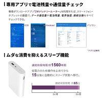 バッテリー内蔵モバイルルーターZMIMF855スターターパック7800mAh大容量バッテリー搭載WiFiバッテリー一体型データ通信専用SIMセット日本正規品格安SIMカードsimfreesimフリー送料無料docomo4G3Gwi-fiルータMVNOsim