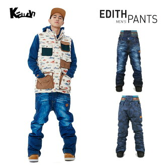 Denim print snowboard are men's Bob pants denim KELLAN kerann EDITH Edith snoboware men's snow were jeans snowboard ski XXL 3 l large size ski snobar were snowboard were snowboard snowboarding men