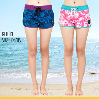 BEST SPORTS | Rakuten Global Market: Surf pants ladies KELLAN ...
