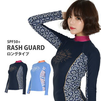 Rash Guard ladies long sleeve women's KELLAN kerann Korea Korean Lady slash guards body cover gym running Beach Ocean ladies large size LL compression training fitness (9607)