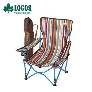 【土日もあす楽】LOGOS ロゴス アウトドア シート 椅子 チェア ヒーリングチェア プラス オレンジストライプ 73173014 アームレスト ドリンクホルダー 大型ポケット付き スリム収納 収納バッグ