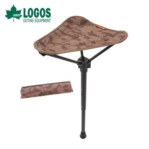 【土日もあす楽】LOGOS ロゴス アウトドア キャンプ1本脚チェア LOGOS エアライト1ポールシート・ハイポジション ピクニック 室外 収納バッグ付き 1ポールチェア