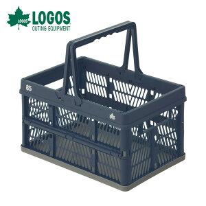 【土日もあす楽】【10%OFF セール】 LOGOS ロゴス アウトドア キャリーバスケット パタントキャリーバスケット(ネイビ) ピクニック 室外