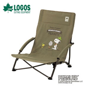 【土日もあす楽】LOGOS ロゴス アウトドア チェア SNOOPY あぐらチェア 86001086 椅子 イス 座高20cm ローポジション スヌーピー ウッドストック 背面ポケット スリム 収納 収納バッグ付き 耐荷重120