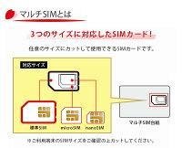 【送料無料】【土日もあす楽】プリペイドSIMカード全日通AJC2GB8日間日本国内用データ専用docomo回線4GLTE/3Gjapanprepaid7days1weeks短期【有効期限2020年6月30日】