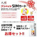 Ajc15days ad1