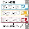 Nano SIM micro SIM standard SIM nano sim micro sim adapter prepaid SIM card adapter sim adapter (shipping)