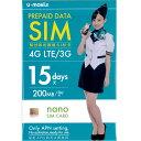 SIMカード プリペイド ナノSIM U-mobile SIM 15日間 200MB/日 最大200MB/1日 SIMフリー U-mobile LTE 4G L...