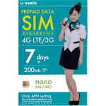 SIMカードプリペイドナノSIMU-mobileSIM7日間200MB/日最大200MB/1日SIMフリーU-mobileLTE4GLTEDocomosim【送料無料】NTTドコモ