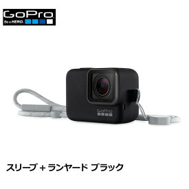 【土日もあす楽】【正規輸入品】 GoPro(ゴープロ) スリーブ + ランヤード