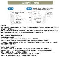 スイングUSBタップ【海外旅行出張家族旅行メンズレディース】