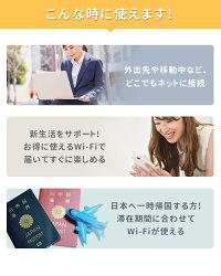 【レンタルwifi】往復送料無料ポケットWiFi7日プラン1週間ワイファイルーター1日2GB短期プラン日本国内専用LTE高速回線japanrentalwifi7days格安レンタルBee-Fi(ビーファイ)テレワークインターネット出張旅行