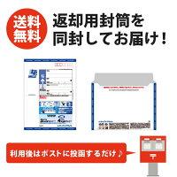 【レンタル】【送料無料】【土日もあす楽】Bee-Fi(ビーファイ)ポケットWiFiワイファイルーター14日2週間短期プラン日本国内専用601HWLTE高速回線インターネットソフトバング
