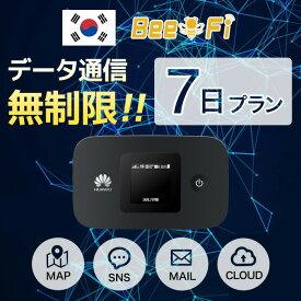 【レンタル】【6泊7日】 韓国 レンタル wifi データ通信量無制限 往復送料無料 wi-fi NEWモデル モバイル ポケット 7日プラン LTE 同時10台使用 出張 旅行 会議 帰省全国対応 ワイファイ 1週間 korea