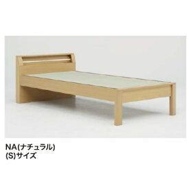 Granz(グランツ) シングル畳ベッド 天音3色対応:NA色・BR・DB色小物を置くのに便利な2段棚2口コンセント付送料無料(玄関前まで)北海道・沖縄・離島はお見積り国産畳使用