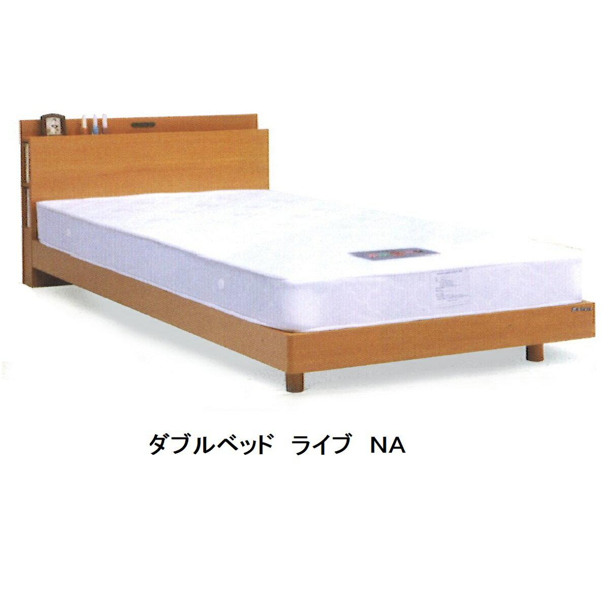 ダブルベッド ライブキャビネットタイプ2色対応(NA・BR)床板:布張り材質:MDF・強化シート側面棚、コンセント付マット別要在庫確認